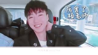 [Cut][Nhà hàng Trung Hoa mùa 3- Tập 1] Xin chào Vương Tuấn Khải 2,0 tuổi