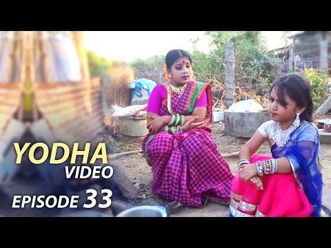 Yodha Video Episode 33 II Telugu Funny Videos II Yodha Kandrathi