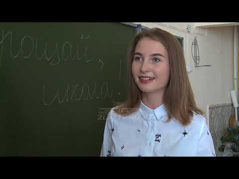 Рекордные 200 баллов на ЕГЭ набрала выпускница школы из Златоуста