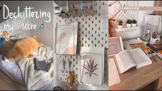 Уборка в комнате   расхламление   мотивация на уборку