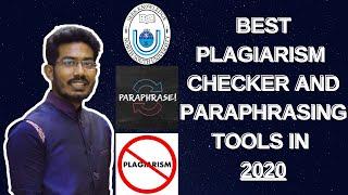 10 Plagiarism and Paraphrasing Tools 2020 | Free Online Plagiarism Checker | Paraphrasing Software