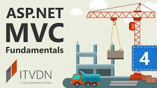 ASP.NET MVC Fundamentals. Урок 4. Контроллеры и действия.