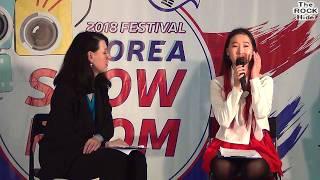 СЕКРЕТЫ И МИФЫ K-BEAUTY. ЛИ НУ РИ [KOREA SHOW ROOM FEST'18 в СПб (21.04.2018)]