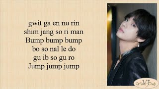 Baixar BTS (방탄소년단) - Black Swan (Easy Lyrics)