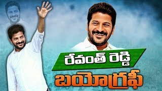 Revanth Reddy Biography (Real Life Story)   Education   Political Life   Kondangal   Alo Tv Channel