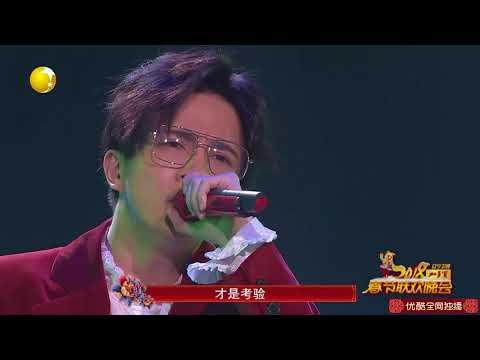 辽宁卫�年春节晚会: 歌曲《演员》薛之谦