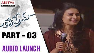 Tholi Prema Audio Launch Part 03 || Tholi Prema Movie || Varun Tej, Raashi Khanna | SS Thaman