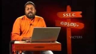 SSLC Orukkam-Malayalam Part 18