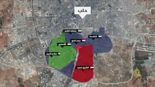 قوات النظام تسيطر على حي الشيخ سعيد بحلب