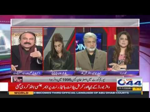 supreme-court-active-in-asghar-khan-case!-news-point-|-11-feb-2019-|-uk-44