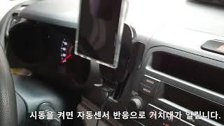 디이펙트 차량용무선충전거티대 7000 시동켜면 자동열림