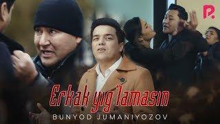 Bunyod Jumaniyozov - Erkak yiglamasin | Бунёд Жуманиёзов - Эркак йигламасин