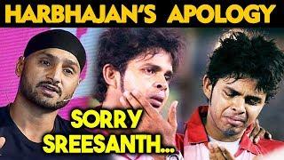 Harbhajan Singh FINALLY Says SORRY To Sreesanth, Emotional Apology | SLAPGATE Controversy