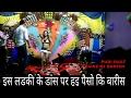 Arkestra: Bhojpuri Arkestra Video |Kaha Bitwla Na| Bhojpuri Dance Program| orchestra Video HD Song