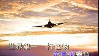 陳奕迅 - 超人的主題曲 MV