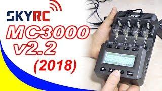 SkyRC MC3000 v2.2 Весна 2018. У чому відмінності нової версії?