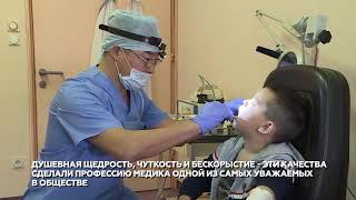 День медицинского работника отмечают в Якутии