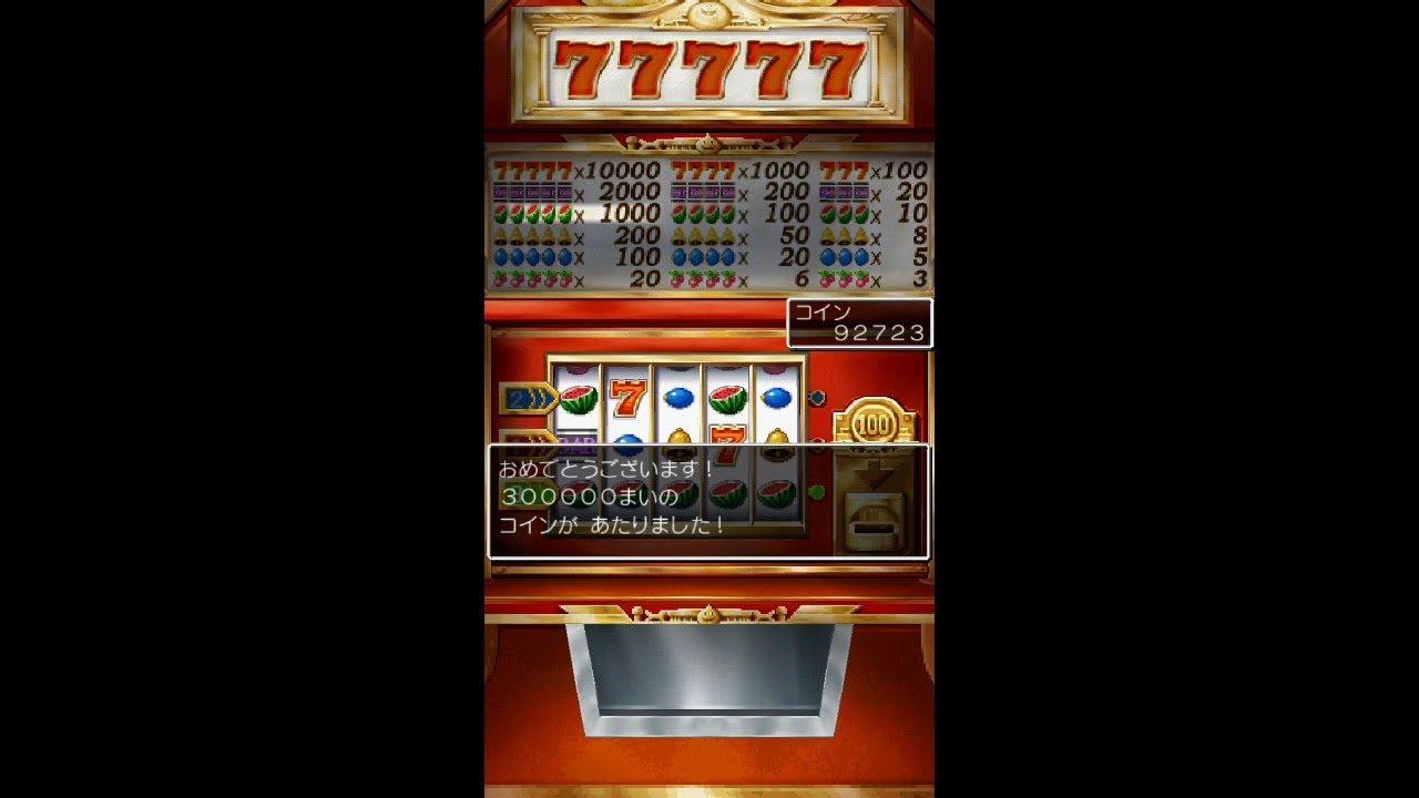 6 スマホ ドラクエ カジノ
