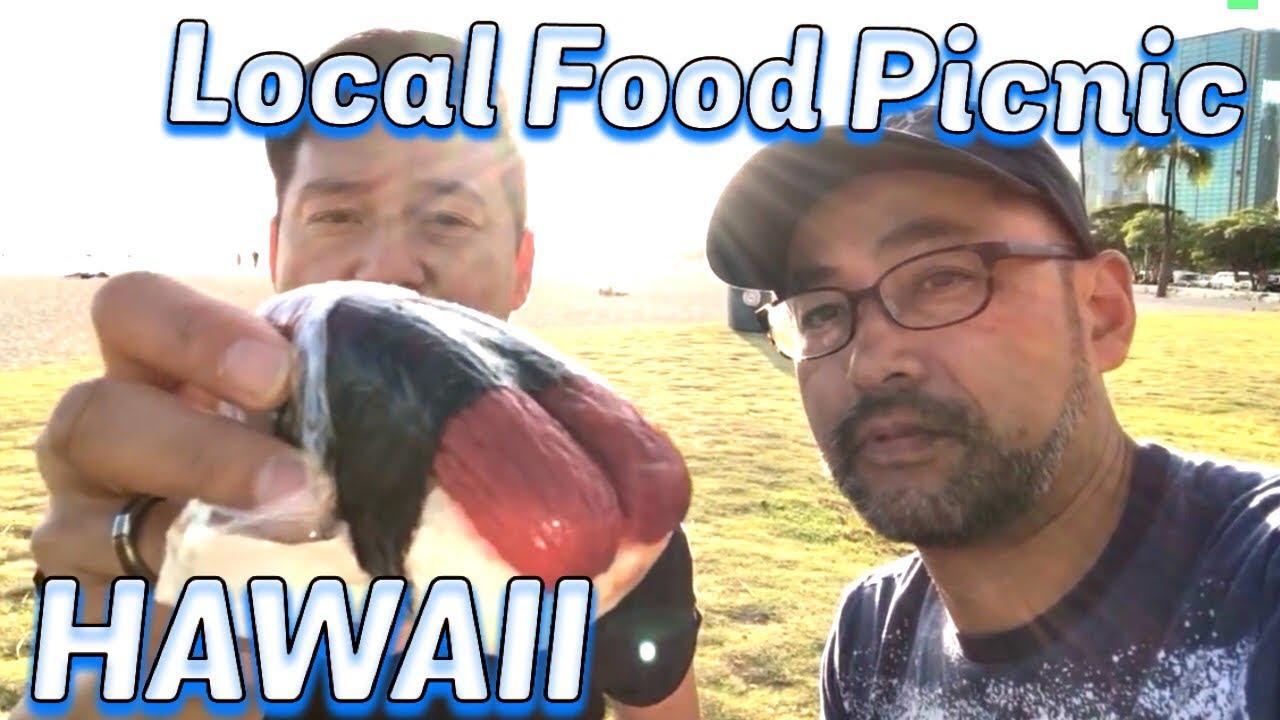 Hawaii Local Snacks & Food Livestream
