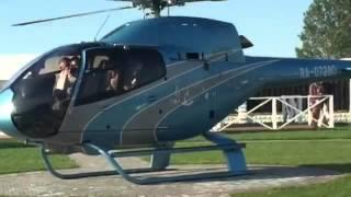Усадьба Пушкинская - вертолет на свадьбу Live!
