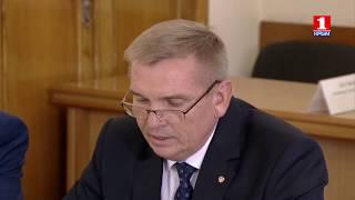 Конкурс на замещение должности Главы администрации Симферополя