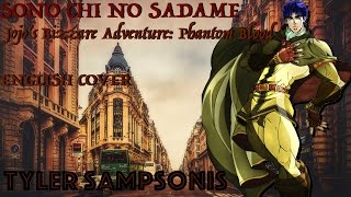 "【Tyler】""Sono Chi no Sadame"" JoJo's Bizarre Adventure: Phantom Blood【ENGLISH COVER】"
