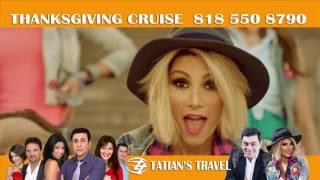 Tatiana's Travel  Ep 37