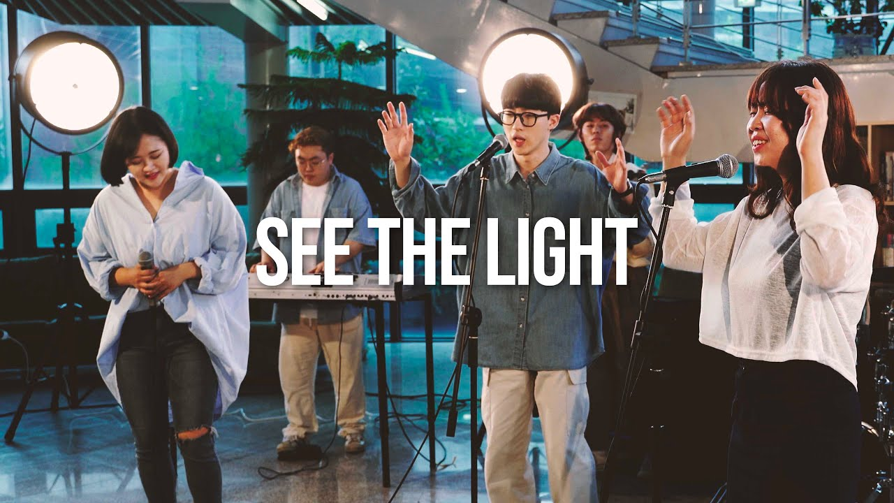 [4K] 수상한 거리 | See the Light