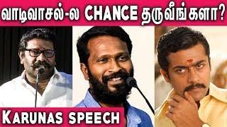 Karunas Emotional Speech | At Sanga Thalaivan| Audio And Trailer Launch