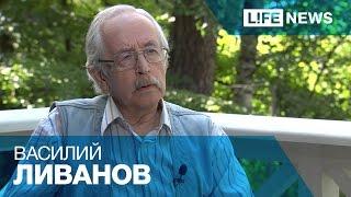 Василий Ливанов рассказал о своем отношении к новым кинолентам про Шерлока Холмса