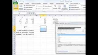 Решение систем линейных уравнений, урок 3/5. Матричный метод