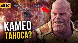 Танос в Человеке-Муравье! Разбор фильма.