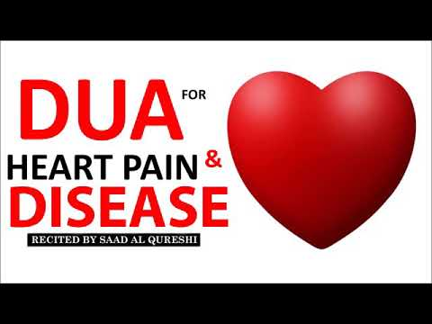 Dua To Remove Heart Disease Pain & Give You Power ᴴᴰ