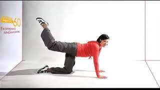 Система  60  Упражнение 6