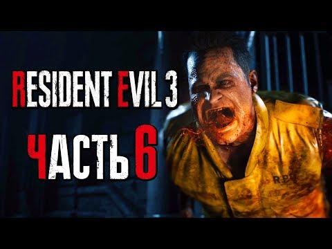 Прохождение Resident Evil 3: Remake [4K] — Часть 6: ОРДА ЗОМБИ НАПАЛА НА БОЛЬНИЦУ
