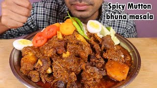 Spicy Mutton Bhuna Masala with huge basmati rice eating+cucumber+tomato+greenChili-mukbang eating