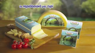 LOGADI Cheese TVC 12sec
