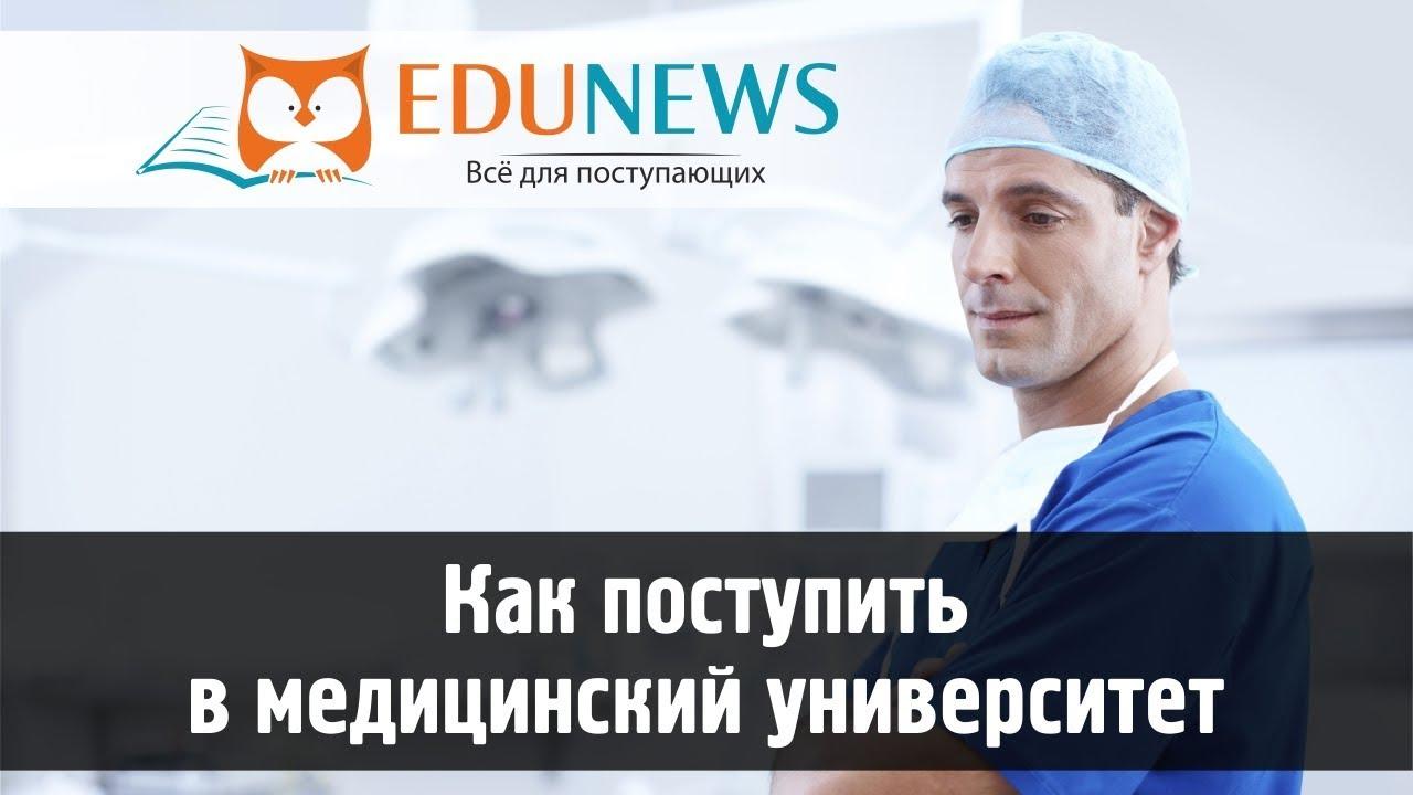 Какие экзамены нужно сдавать на хирурга задачи экономике предприятия решением скачать