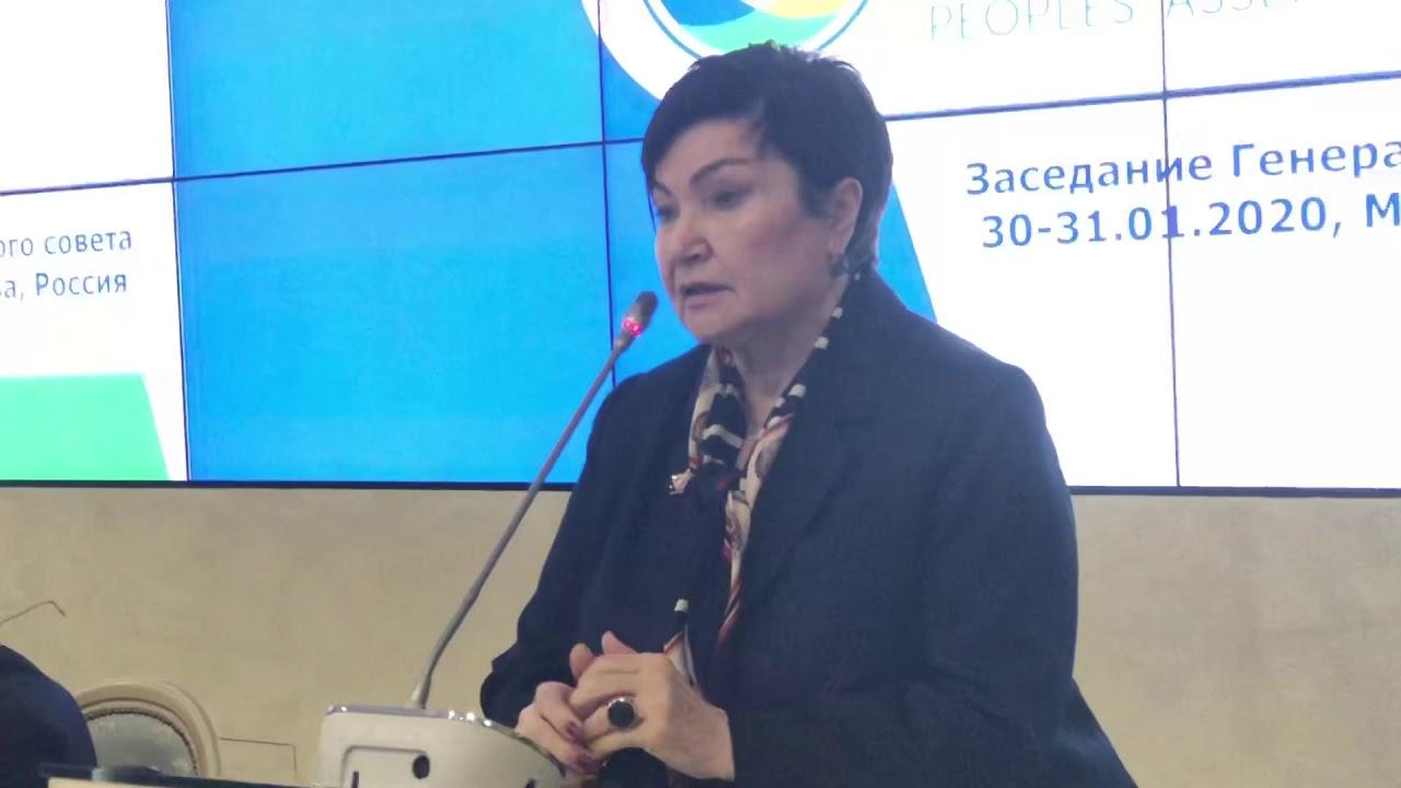 Избрание Александры Очировой заместителем генерального секретаря Ассамблеи Народов Евразии