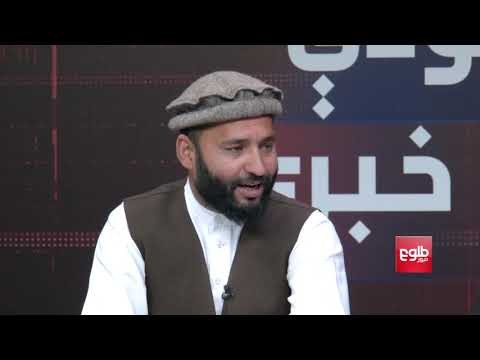 TAWDE KHABARE: Disagreements On Use Of Biometric System Discussed