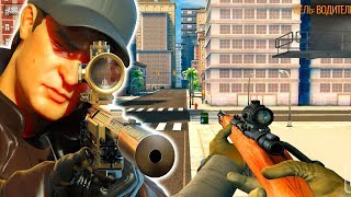 СУМАСШЕДШЕЕ ТАКСИ ► Sniper 3D Assassin СНАЙПЕР СИМУЛЯТОР
