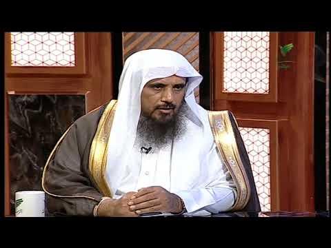 حكم زكاة الذهب المعد للاستعمال الشيخ سعد الخثلان Youtube