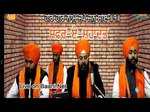Live-Now-Bhai-Jagpreet-Singh-Ji-Amritsar-Sahib-25-Dec-2020
