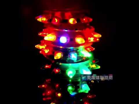 【愛團購】LED發光手環|閃光手環| 閃光軟膠手鐲|發光矽膠手鐲 |LED軟膠帶刺發光手鐲