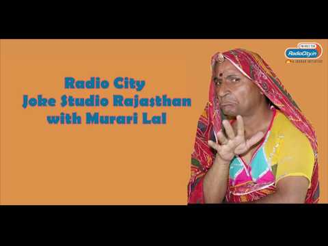 Radio City Joke Studio Rajasthan Week 2 Murari Lal