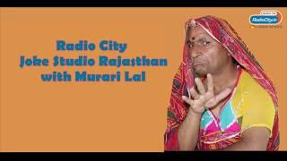Radio City Joke Studio Rajasthan Week 2 Murari Lal
