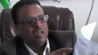 Agaasimaha Arimaha Gudaha Oo Ka Hadlay Maam Dhulka Somaliland Lagu ...