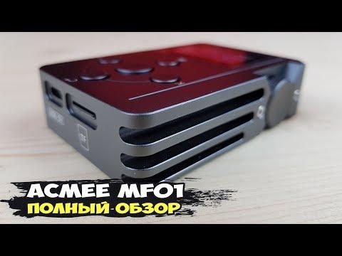 ACMEE MF01: суровый мужской аудиоплеер