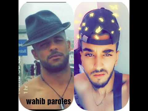 Présente Wahib Paroles Avac Tipo Bado (الڨلب لكتلتيه)😥💔😥 Officielle Audio Kader Composer