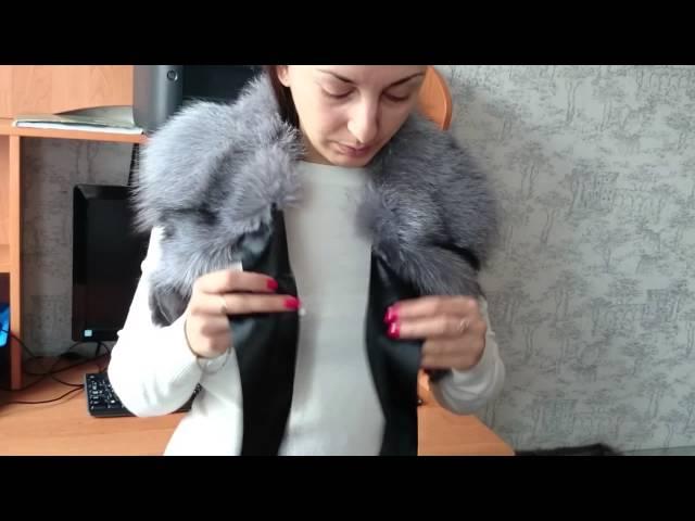 Воротник, Нэнси Блюфрост